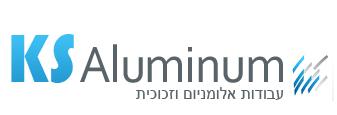 KS אלומיניום - עבודות אלומיניום וזכוכית